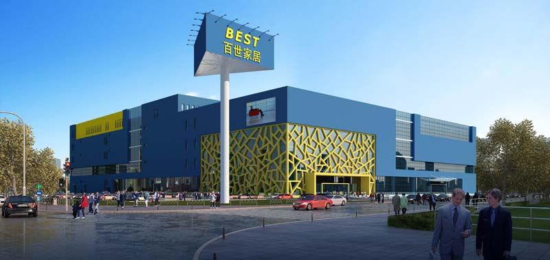 沈阳信基国际家居 • 酒店用品 博览中心 一期项目施工监理