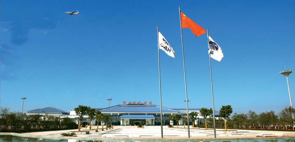 赣州市机场走廊增 绿项目监理